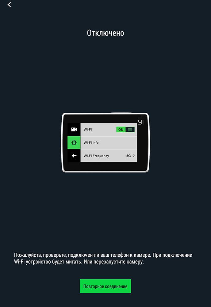 Обзор новой action-камеры Xiaomi Yi 2 4K - 23