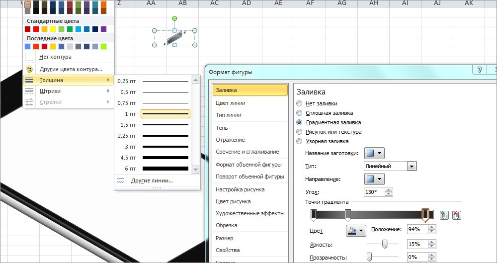 ExcelArt – изометрия «на халяву». Рисуем псевдообъемный телефон без 3D и Фотошопа - 22