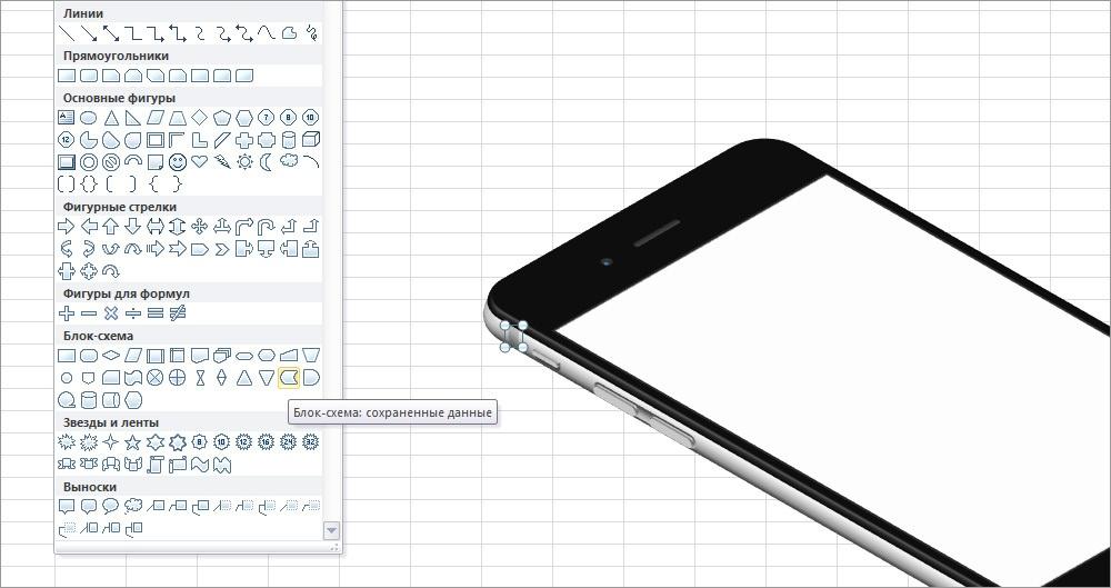 ExcelArt – изометрия «на халяву». Рисуем псевдообъемный телефон без 3D и Фотошопа - 26