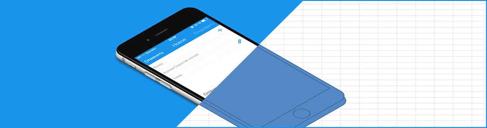 ExcelArt – изометрия «на халяву». Рисуем псевдообъемный телефон без 3D и Фотошопа - 3