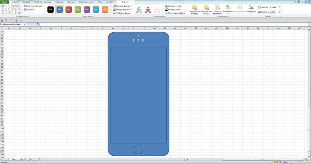 ExcelArt – изометрия «на халяву». Рисуем псевдообъемный телефон без 3D и Фотошопа - 5