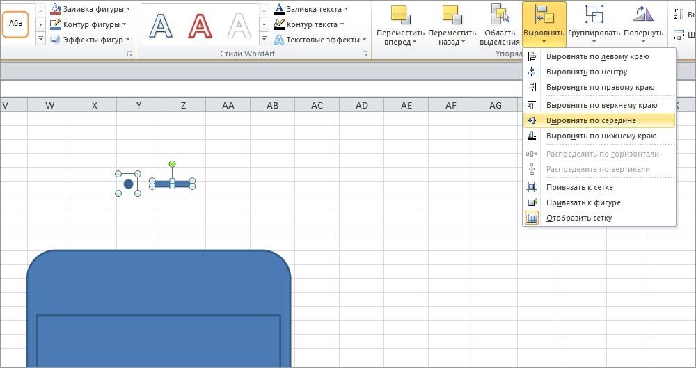 ExcelArt – изометрия «на халяву». Рисуем псевдообъемный телефон без 3D и Фотошопа - 7