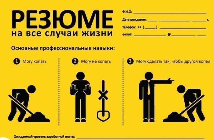 Как попасть на работу в международную ИТ-компанию? - 2