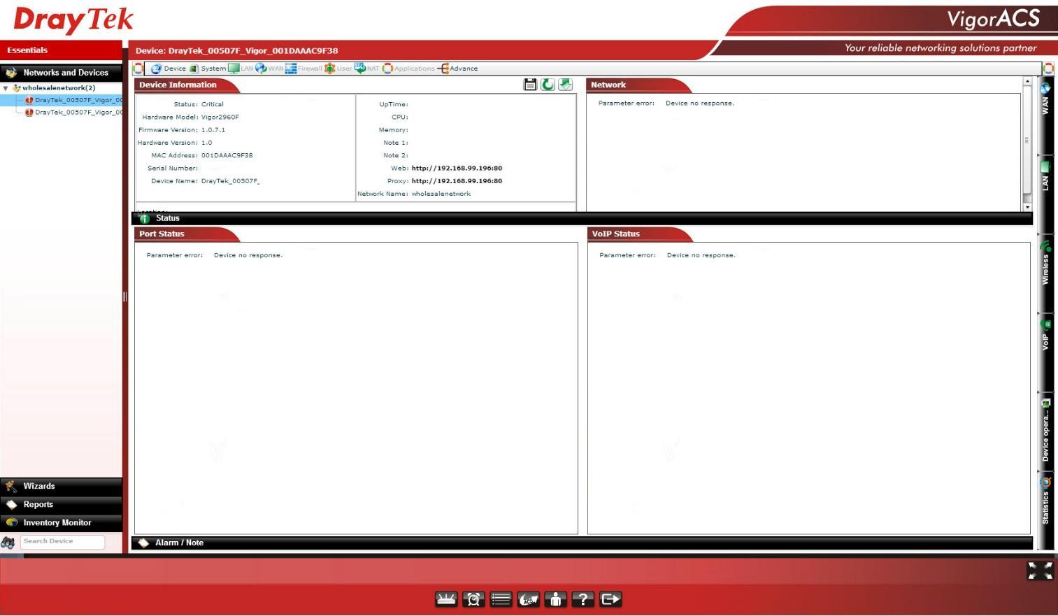 Обзор маршрутизатора Draytek серии 2925. Часть первая: общий обзор, характеристики и тесты - 21