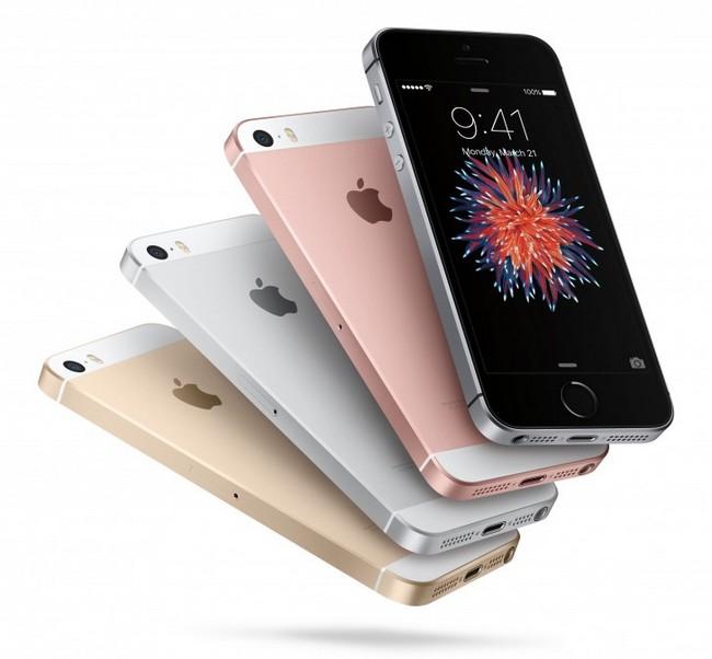 Снижены цены на смартфоны iPhone 6s, iPhone 6s Plus и iPhone SE