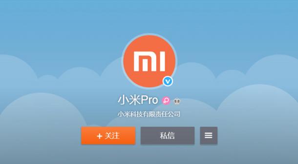 Анонс Xiaomi Mi Note 2 ожидается 14 сентября
