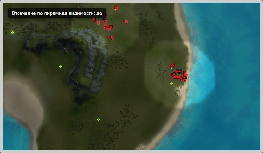 Разбор графики Supreme Commander - 23