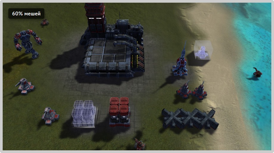 Разбор графики Supreme Commander - 44