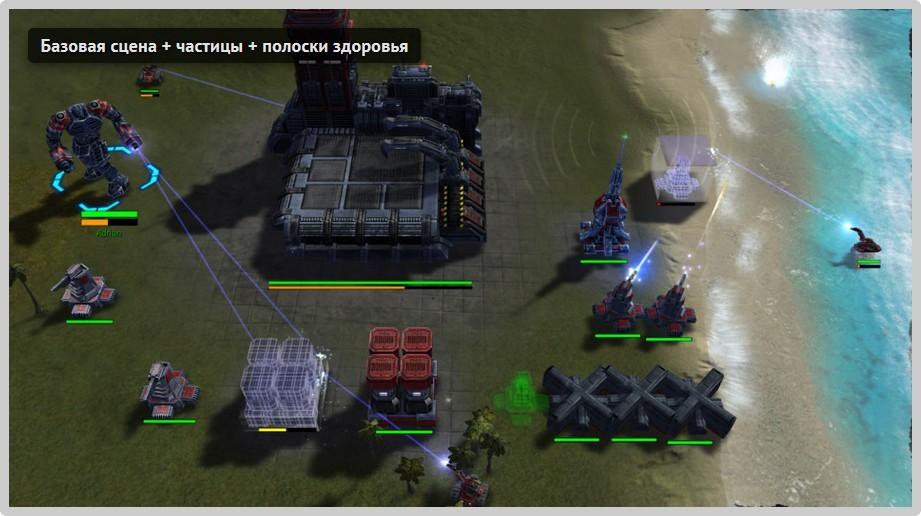 Разбор графики Supreme Commander - 48