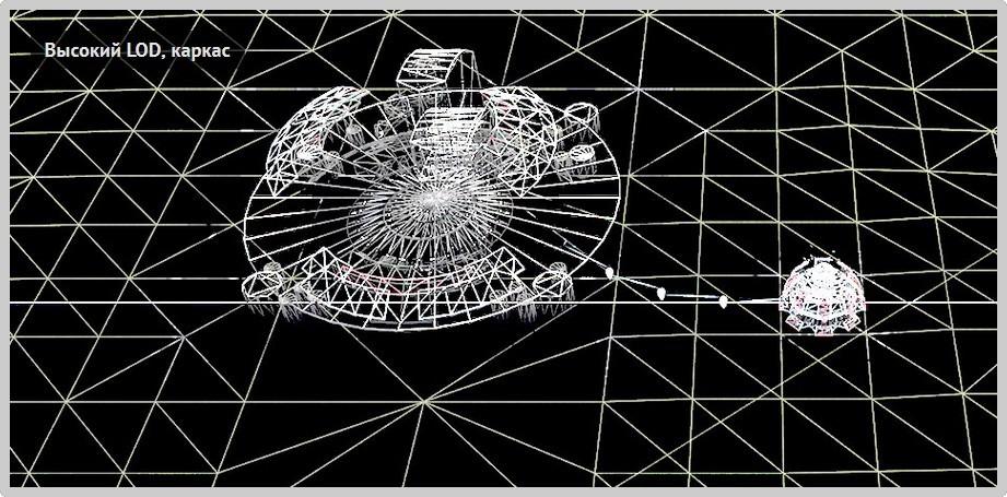 Разбор графики Supreme Commander - 57