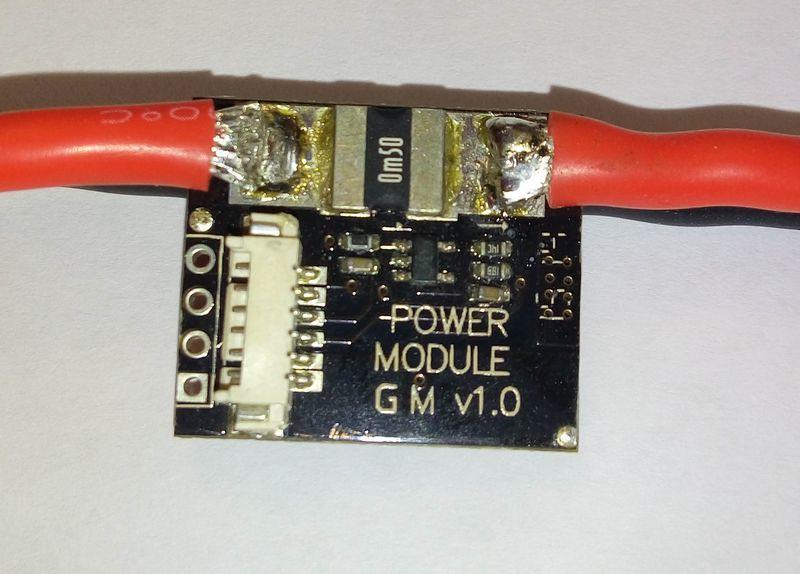 Модуль питания контроллера коптера с встроенными датчиками напряжения и тока - 2