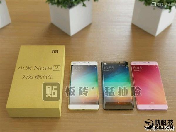 Опубликованы новые изображения и характеристики смартфона Xiaomi Mi Note 2