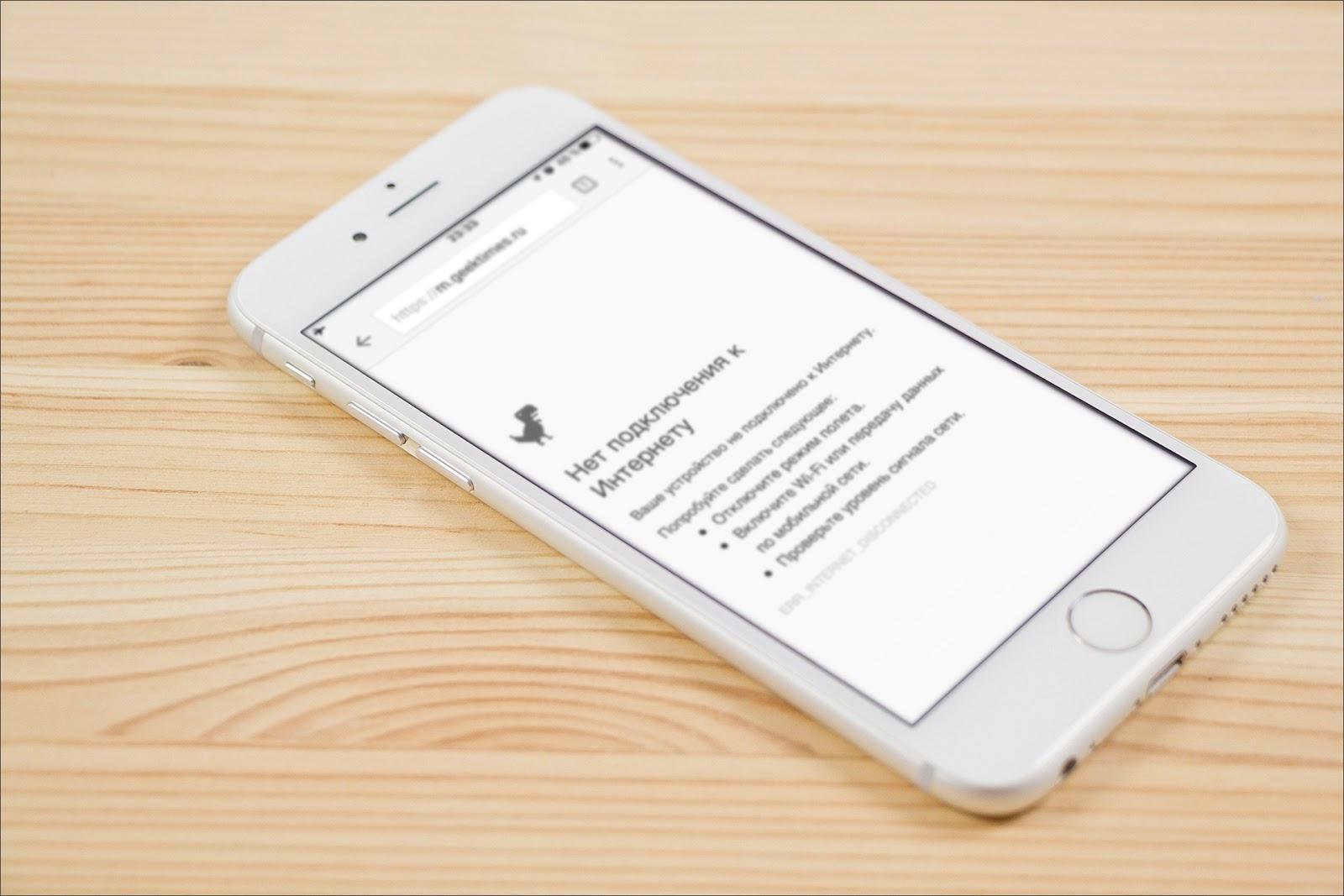 Air Berlin: реализация Progressive Web App - 4
