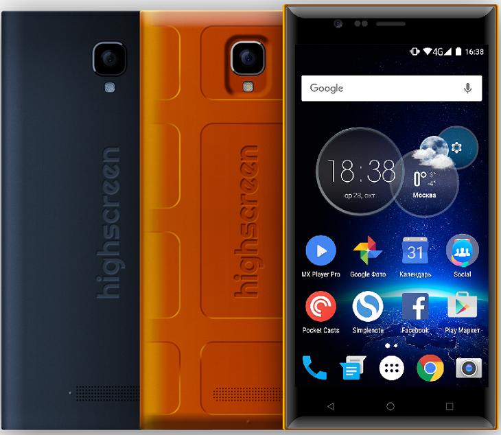 Смартфон Highscreen Boost 3 SE основан на SoC MediaTek MT6753
