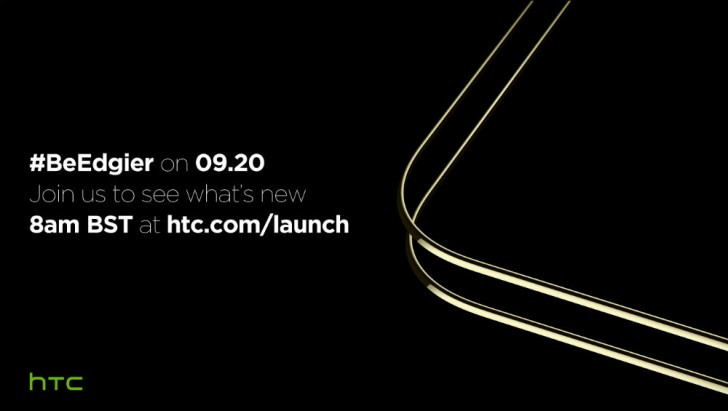 Смартфоны HTC Desire 10 Pro и Desire 10 Lifestyle представят 20 сентября