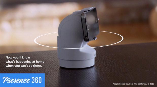 Робот Presence 360