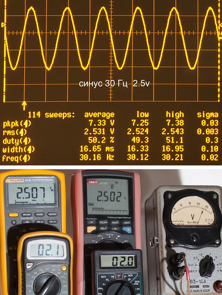 Тестирование мультиметров, а также об ошибках измерения - 11