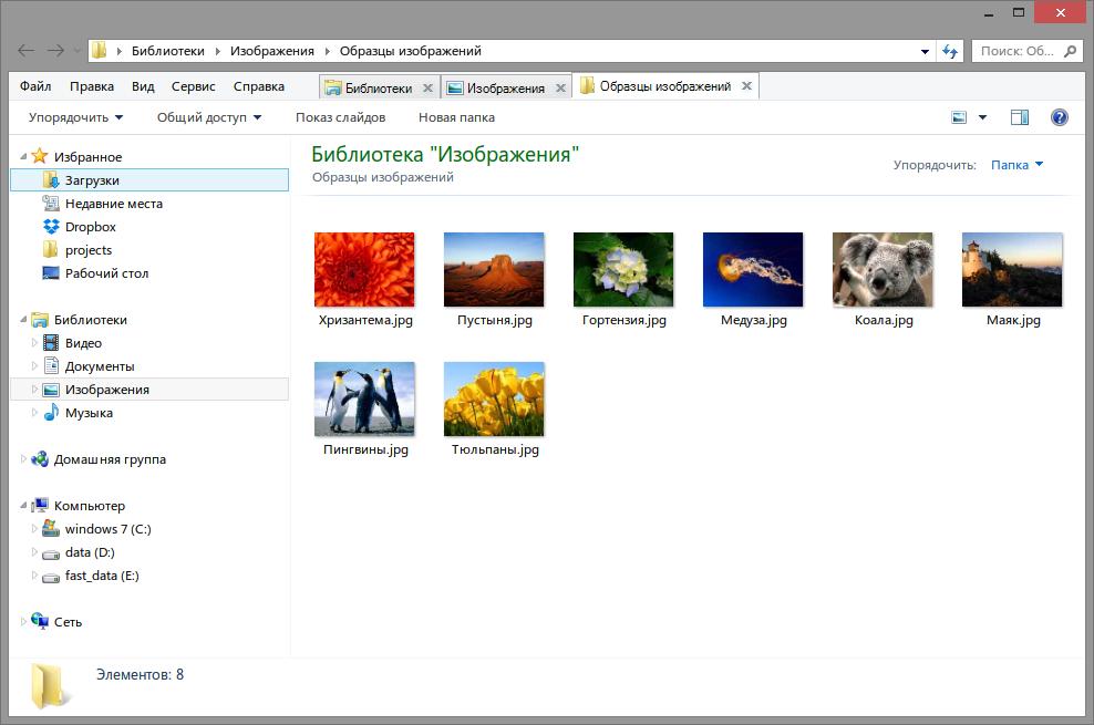 Workflow в Windows. Почему я люблю Windows. Несколько полезных вещей для UX в Windows - 1