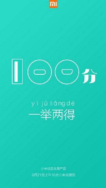 Новый внешний аккумулятор Xiaomi получит порт USB-C