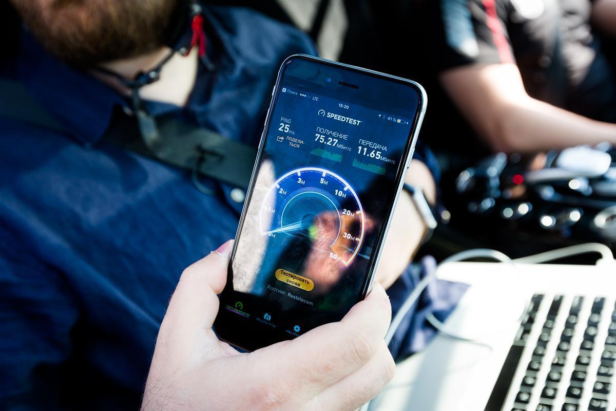 Эксперимент. Как мы нарушали скоростной режим мобильного интернета - 13