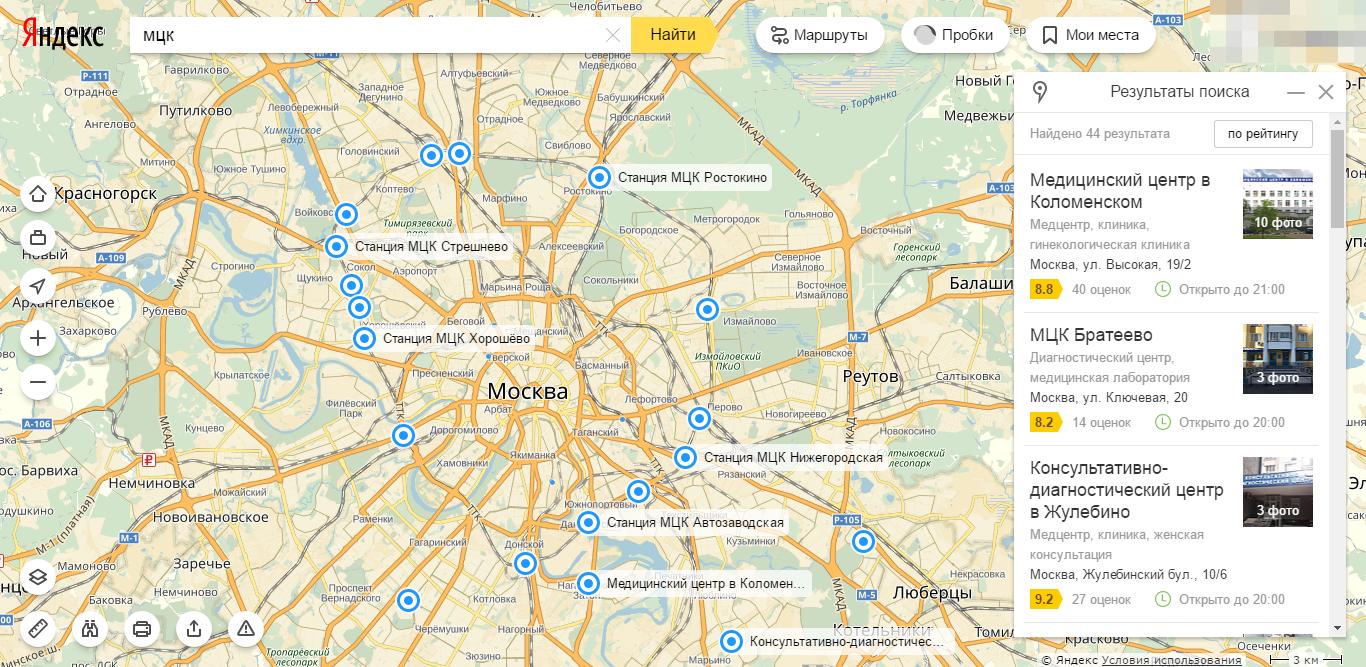 Открытка компании: Почему Google Maps до сих пор не знают про МЦК? - 1