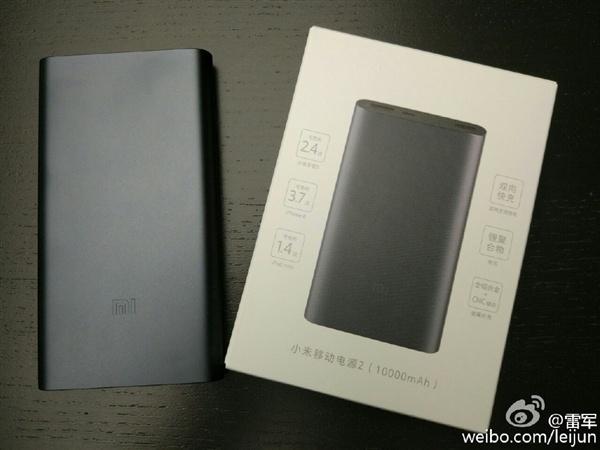 Новый внешний аккумулятор Xiaomi емкостью 10000 мА•ч поддерживает одновременную быструю зарядку двух устройств