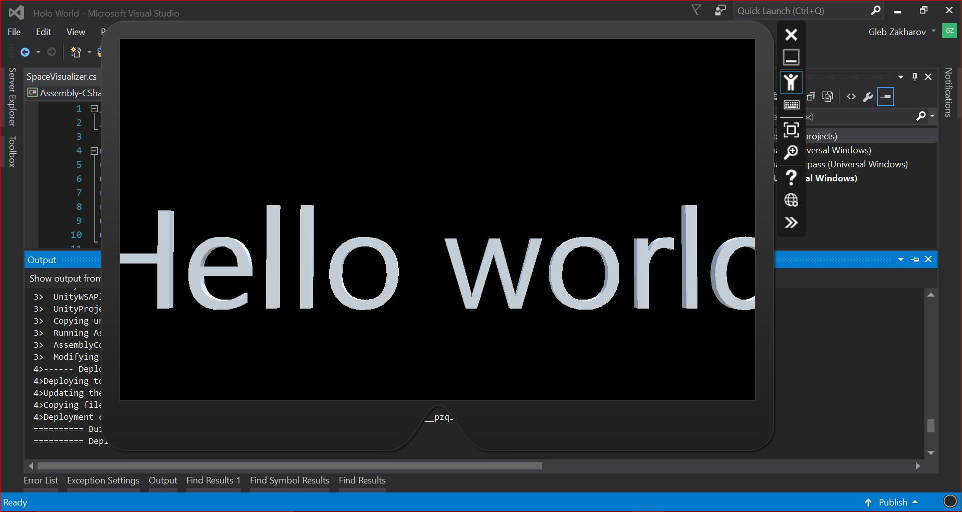 Пишем Hello World для HoloLens - 15