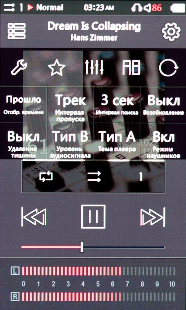 Hi-Fi-слиток: аудиоплеер Cowon PLENUE S - 22