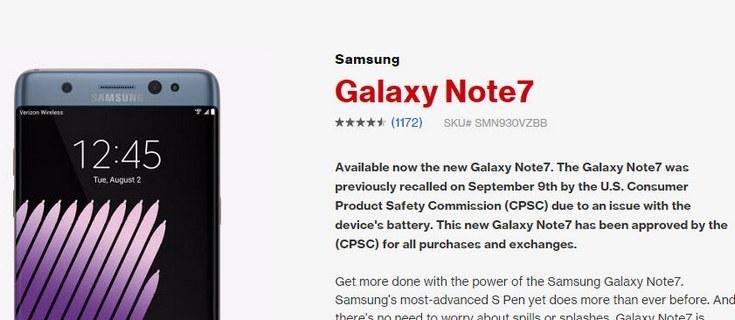 Американцам уже доступны новые Samsung Galaxy Note7 с безопасными аккумуляторами