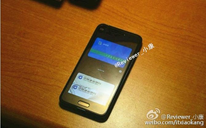 Источники сообщают о четырехдюймовом смартфоне Xiaomi Mi5s