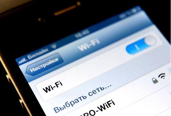 Роскомнадзор предложил новый способ идентификации подключений к публичным сетям Wi-Fi - 1
