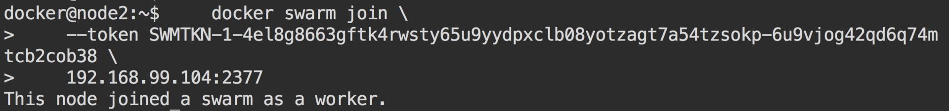 Кластер Docker Swarm за 30 секунд - 3