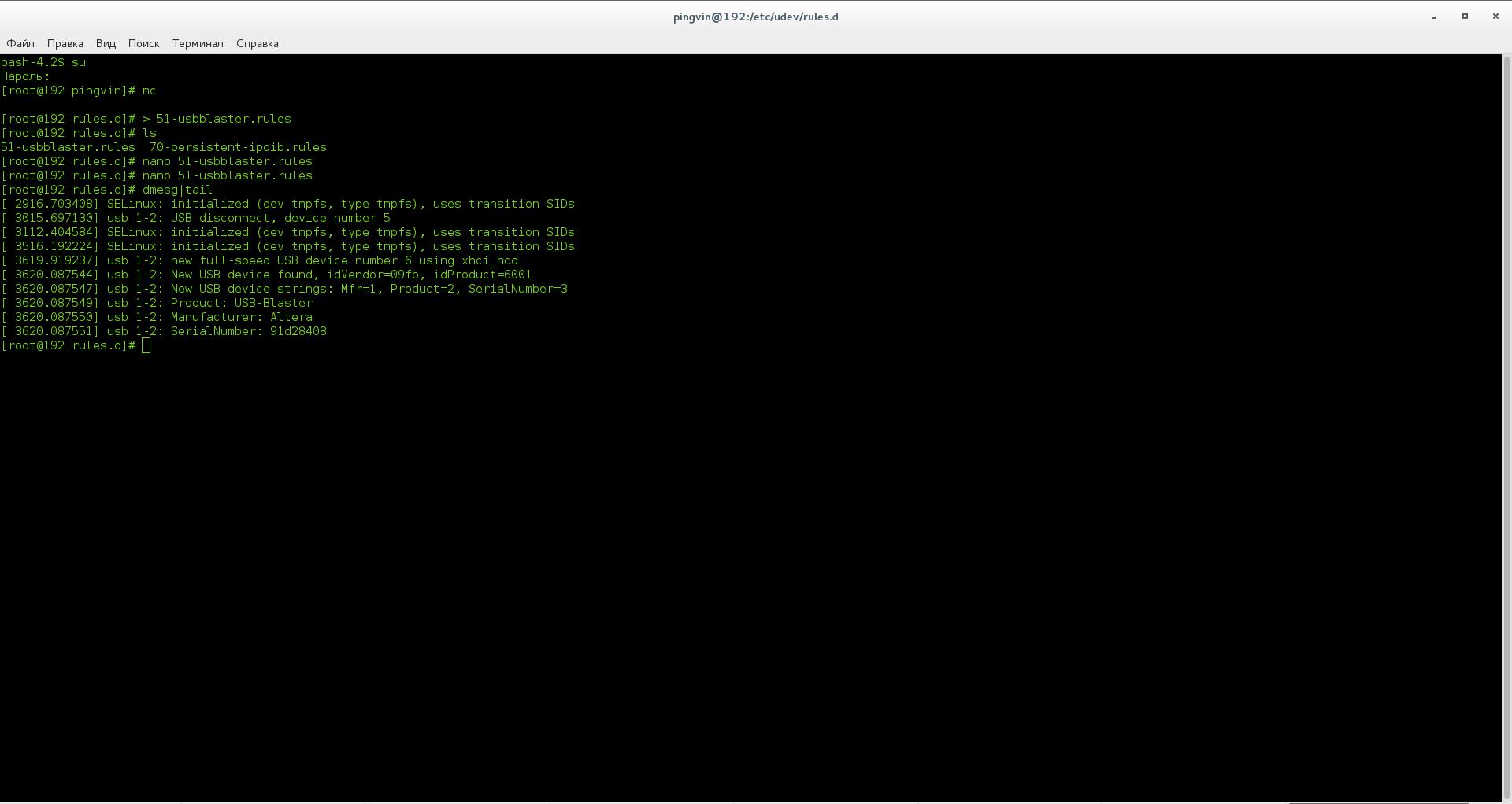 Первый проект на FPGA Altera и подключение USB-Blaster в Linux - 20