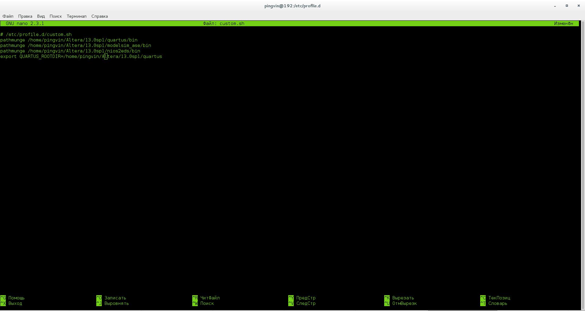 Первый проект на FPGA Altera и подключение USB-Blaster в Linux - 21