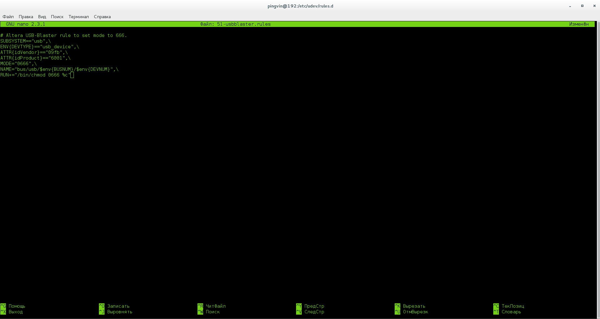 Первый проект на FPGA Altera и подключение USB-Blaster в Linux - 22