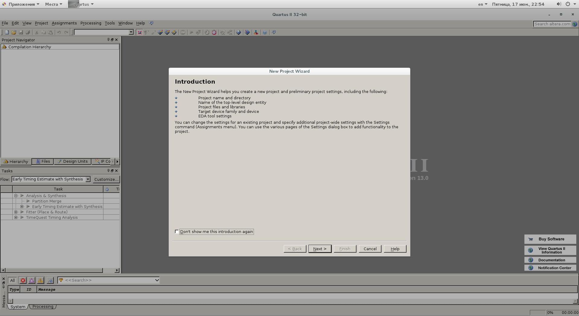 Первый проект на FPGA Altera и подключение USB-Blaster в Linux - 3