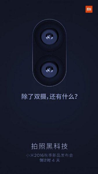 Смартфон Xiaomi Mi 5s получит три камеры