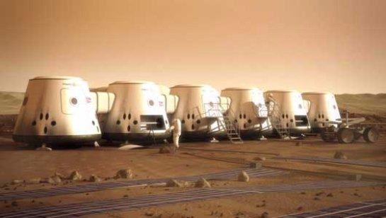 США создает новые марсианские реалии