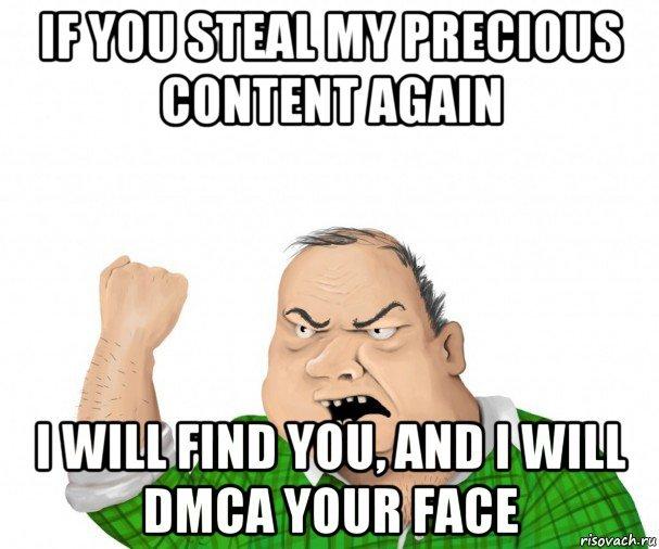 Защита цифрового контента: как применить DMCA и не пойти по пути судебных разбирательств? - 1