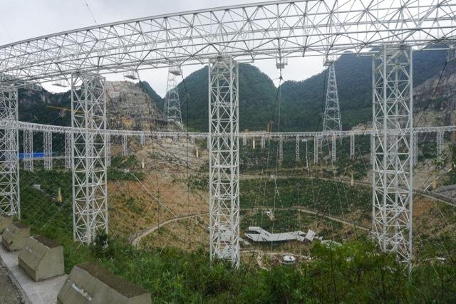 Китай открыл Небесный глаз. Сегодня начал работу крупнейший в мире радиотелескоп - 5