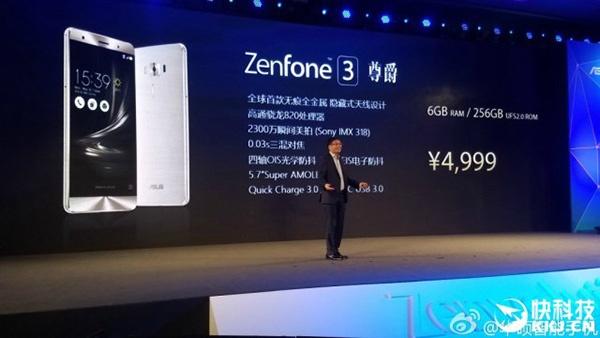 Asus ZenFone 3 Monarch оценен в Китае в $750