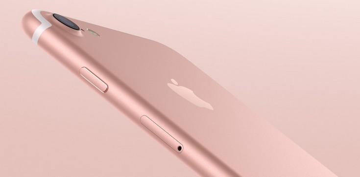 Apple iPhone 7 и iPhone 7 Plus показали на мероприятии Apple