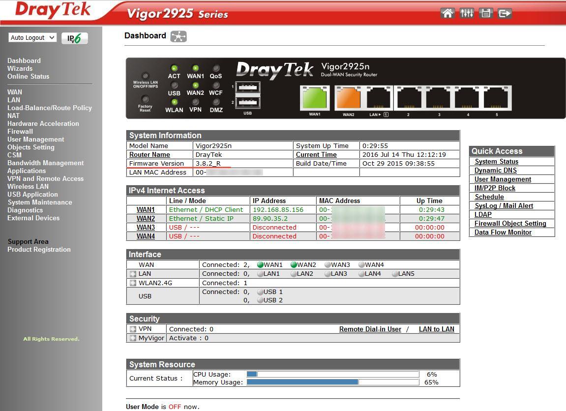 Обзор маршрутизатора Draytek серии 2925. Часть вторая - 5