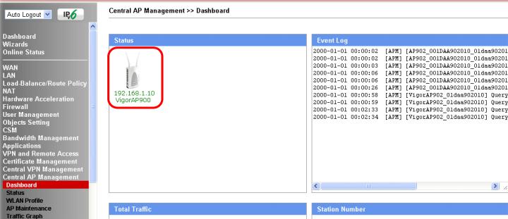 Обзор маршрутизатора Draytek серии 2925. Часть вторая - 61