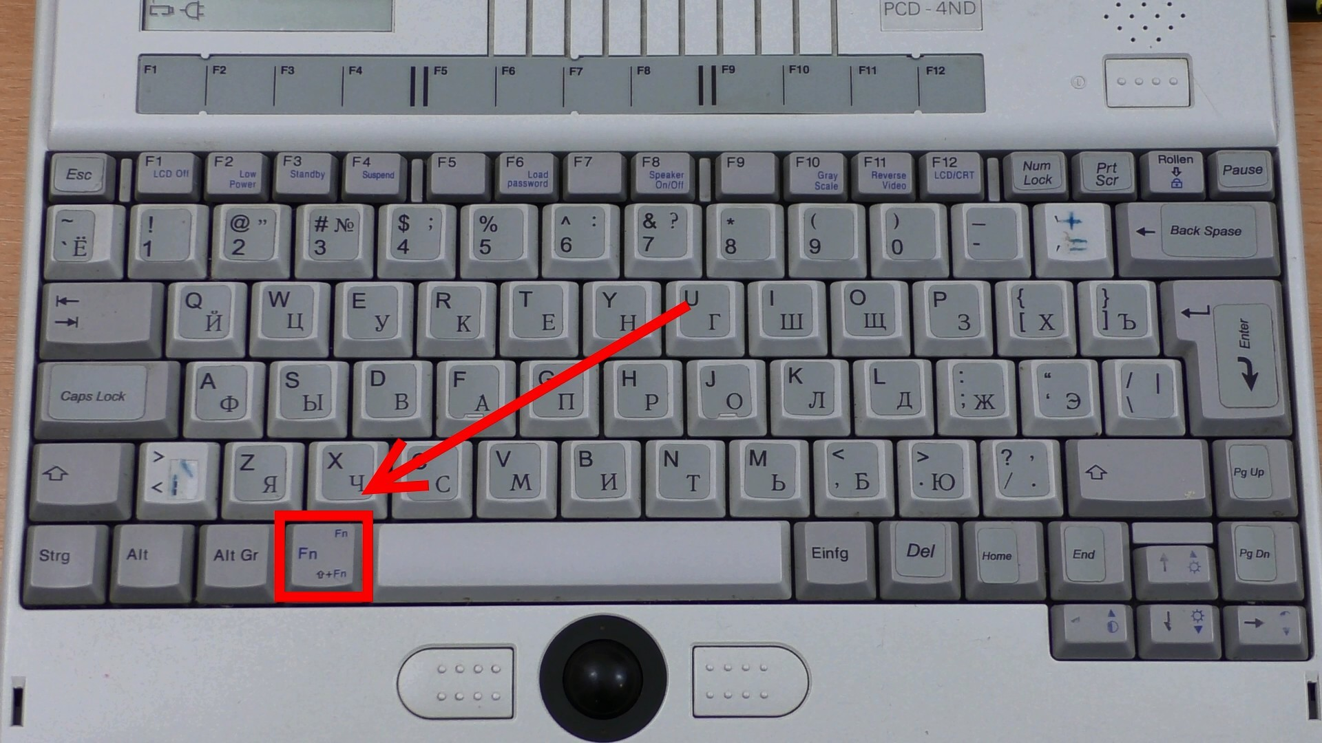 Мощь 80486 на Siemens Nixdorf PCD-4ND (текст и видео — на выбор) - 21