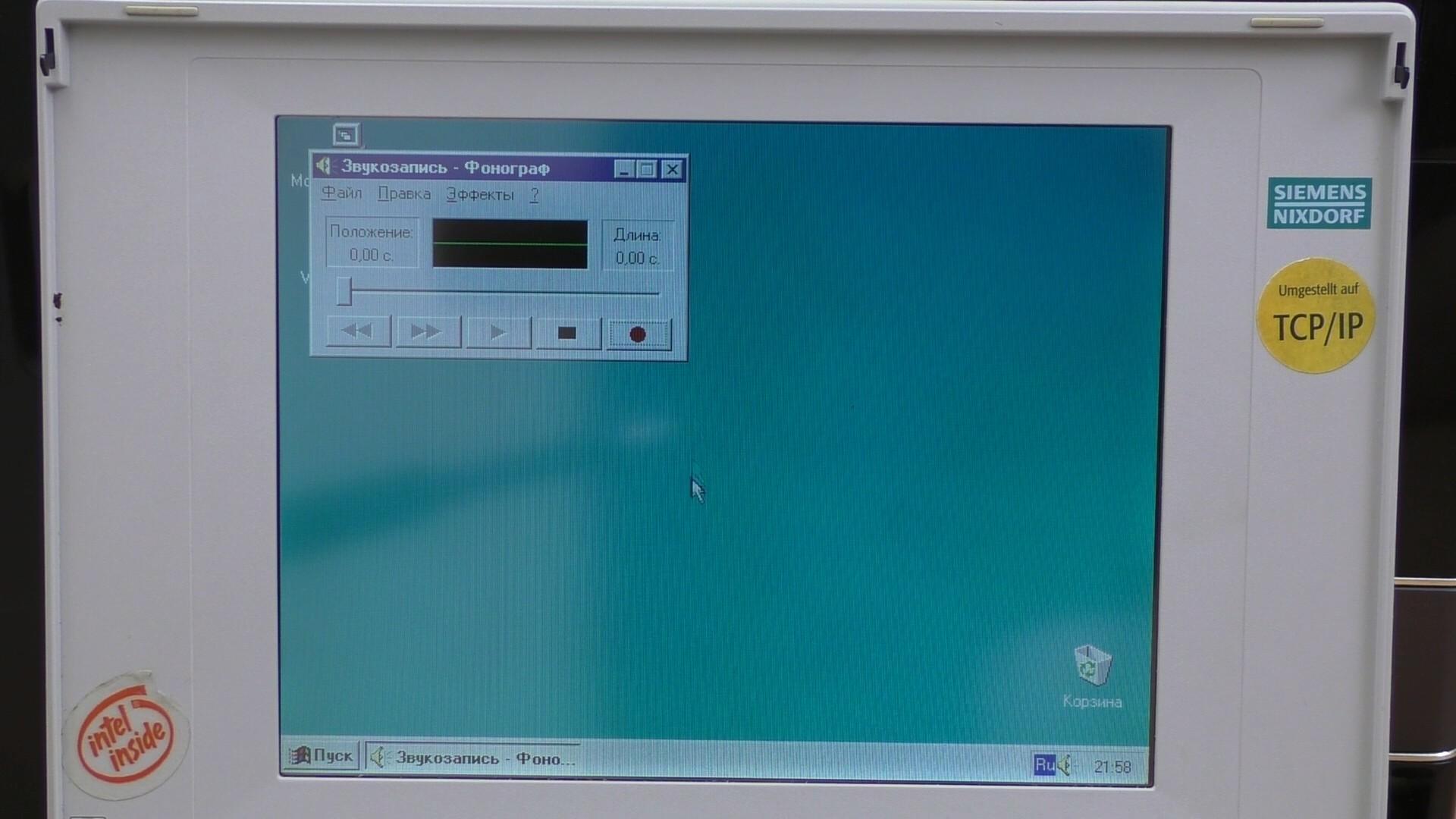 Мощь 80486 на Siemens Nixdorf PCD-4ND (текст и видео — на выбор) - 34