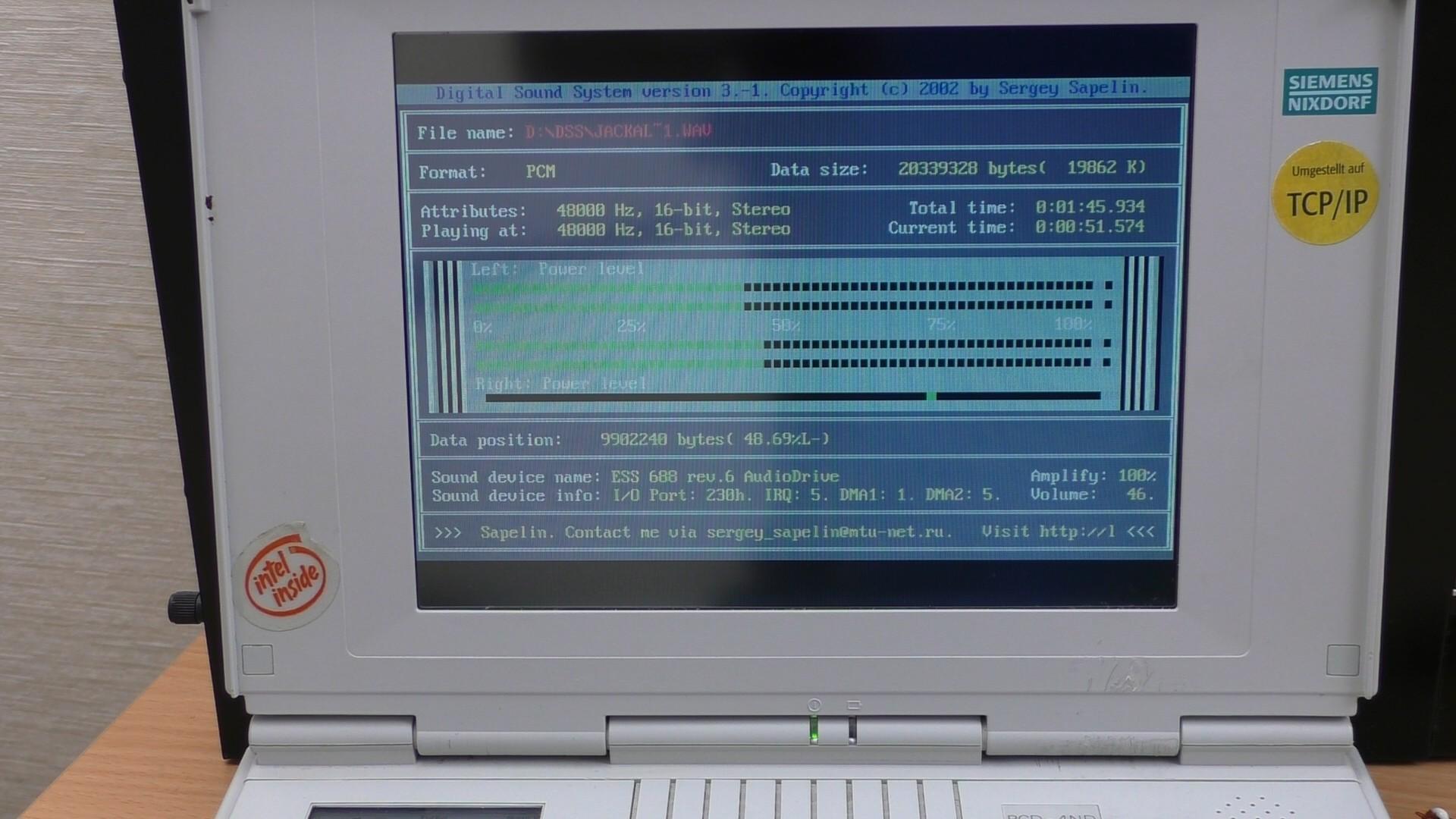 Мощь 80486 на Siemens Nixdorf PCD-4ND (текст и видео — на выбор) - 35