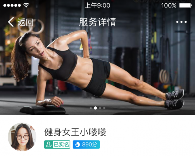 «Китайский YouDo» расскажет Alibaba Group всё о своих пользователях - 2