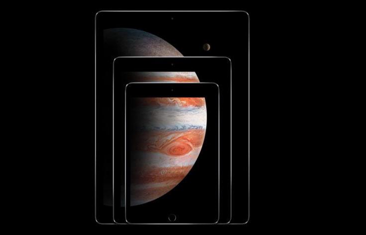 Одна из моделей будет иметь экран размером 7,9 дюйма