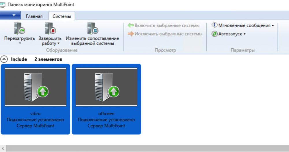 Windows Server 2016 в Azure Pack Infrastructure: виртуальные рабочие места за 10 минут - 12